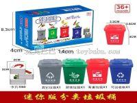 迷你版分类垃圾桶