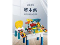 儿童益智积木桌椅83大颗粒积木场景儿童DIY益智拼装积木玩具