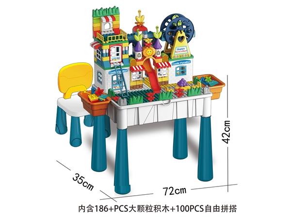 儿童益智积木桌积木椅大颗粒积木场景