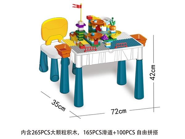 益智儿童积木桌积木椅大颗粒积木场景