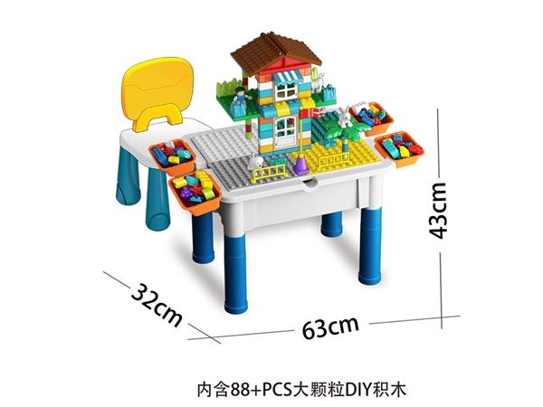 儿童积木桌积木椅大颗粒积木