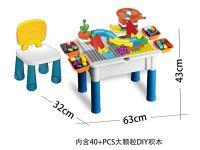 多功能儿童积木桌积木椅大颗粒积木场景男孩女孩礼物