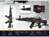 震动冲锋枪(带绳子)玩具枪