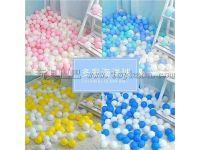 7公分海洋球玩具 儿童乐园球吹塑吹瓶生产厂家批发散装