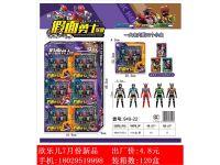 欣乐儿新一代假面勇士联盟超人玩具