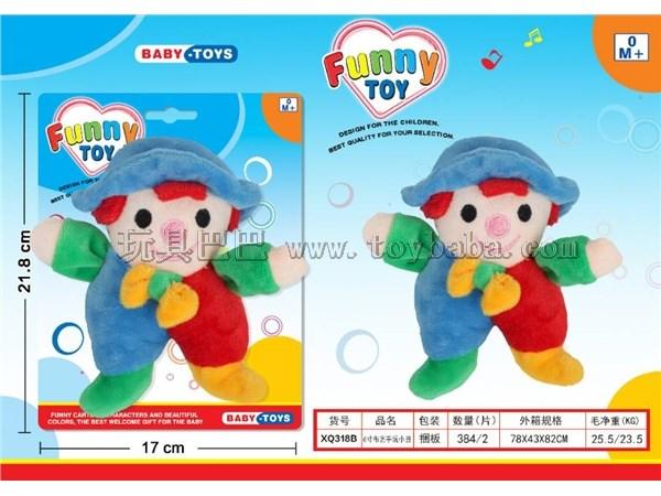 6寸布艺手玩小丑  婴儿玩具/毛绒玩具