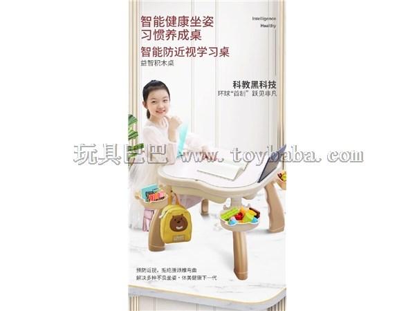 智能健康身姿习惯养成桌-大颗粒积木桌