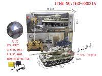 四通虎式水印迷彩坦克带灯光音乐1:32(包电)