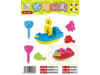 沙滩玩具载沙沙滩船戏水套装
