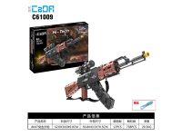 儿童拼装积木枪可发射模型枪玩具枪