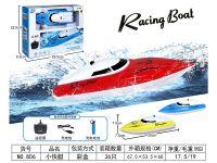 电动遥控小快艇遥控船