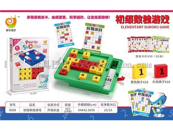 数独游戏 卡牌类桌游智力玩具