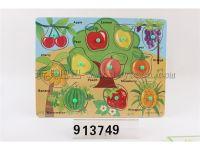 水果木制抓手拼板