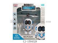 厂家直销外贸爆款 七彩灯红外线感应机器人 感应悬浮飞行器 红外线USB充电遥控 电动 CJ-1504328