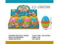 厂家直销 热销装糖产品 装糖彩虹蛋糖果玩具趣味糖玩食玩 装糖玩具 CJ-1505789