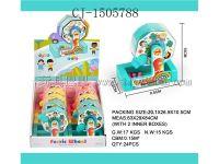 厂家直销 热销装糖产品 摩天轮转糖机糖果玩具趣味糖玩食玩 装糖玩具 CJ-1505788