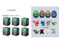 厂家直销 热销产品  4寸驯龙蛋+公仔/8款 扭扭蛋 CJ-1607744
