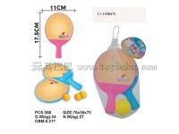 乒乓球套装 CJ-1508475