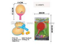 乒乓球套装  CJ-1508473