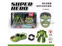 绿巨人变形汽车/灯光音乐面具