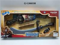 海盗系列 海盗套装 海盗枪