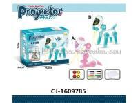 投影机器狗 包电池 投影机玩具