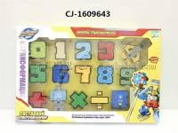 变形数字 变形玩具 变形机器人