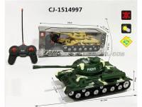 四通遥控坦克 儿童玩具