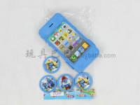 蓝精灵图案发射手机