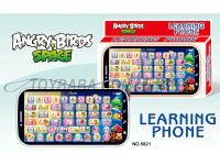 5821学习机平板智力玩具电脑玩具学习机平板学习机电脑玩具学习机JIEGO BRICKS5821平板学习机智力玩具手机学习机/多款图案(冰雪公主等)混装