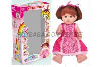 6816电动公仔走路长高娃娃玩具公仔玩具电动娃娃电动玩具18寸四声电动长高娃