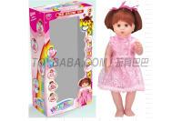 6818 电动娃娃电动玩具电动公仔玩具娃娃公仔电动公仔电动玩具娃娃长高功能18寸四声电动长高娃