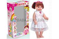 6819电动玩具电动公仔电动娃娃长高娃娃18寸四声电动长高娃