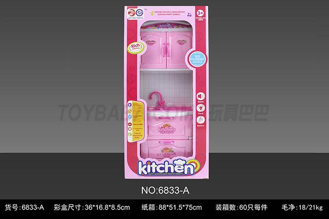 1主体洗手盆
