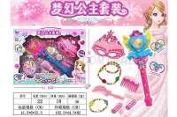 3688-45梦幻公主套装