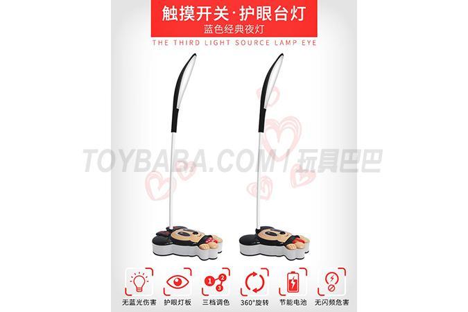 触摸米奇USB锂电充电台灯带夜灯