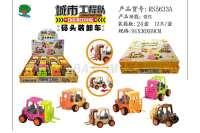 惯性装卸车(12只庄)