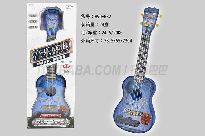 21寸四弦吉他