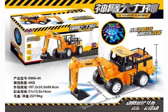 电动挖掘机 电动工程车玩具 挖土车