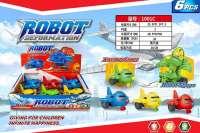 儿童变形玩具系列 惯性变形旋转飞机