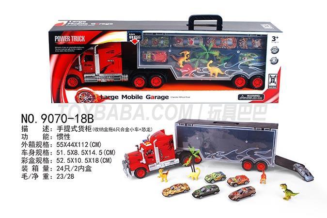 手提式货柜车(收纳盒拖6只合金小车+恐龙)