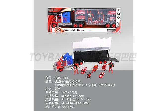 火龙手提式货柜车(收纳盒拖4只消防车+1只飞机+2个消防人)