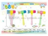 婴儿儿童玩具 BB锤 响锤
