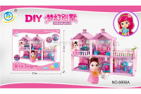 DIY梦幻别墅 儿童过家家玩具