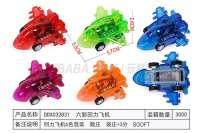 儿童回力玩具系列 六彩透明回力飞机