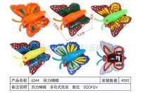 儿童回力玩具系列 回力蝴蝶
