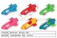 儿童滑行玩具系列 滑行坐人飞机