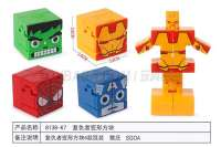 儿童益智玩具系列 复仇者变形方块