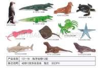 儿童益智玩具系列 海洋动物12款