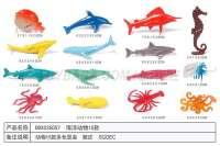 儿童益智玩具系列 海洋动物15款
